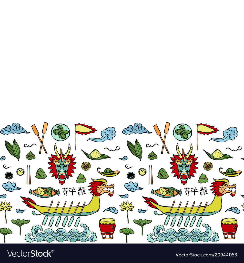 Dragon boat festival doodle seamless border