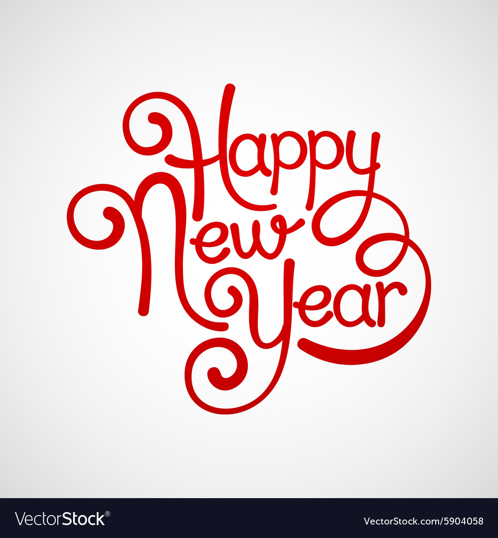 Inscription Happy New Year Royalty Free Vector Image