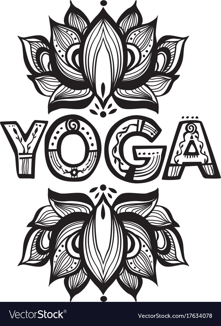 Word Yoga With Lotus Flower Silhouette Royalty Free Vector