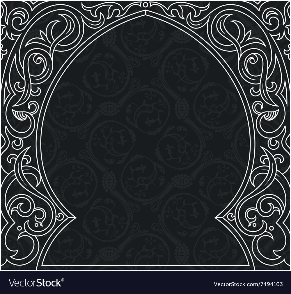 Arabic Greeting Background Arch Muslim Royalty Free Vector
