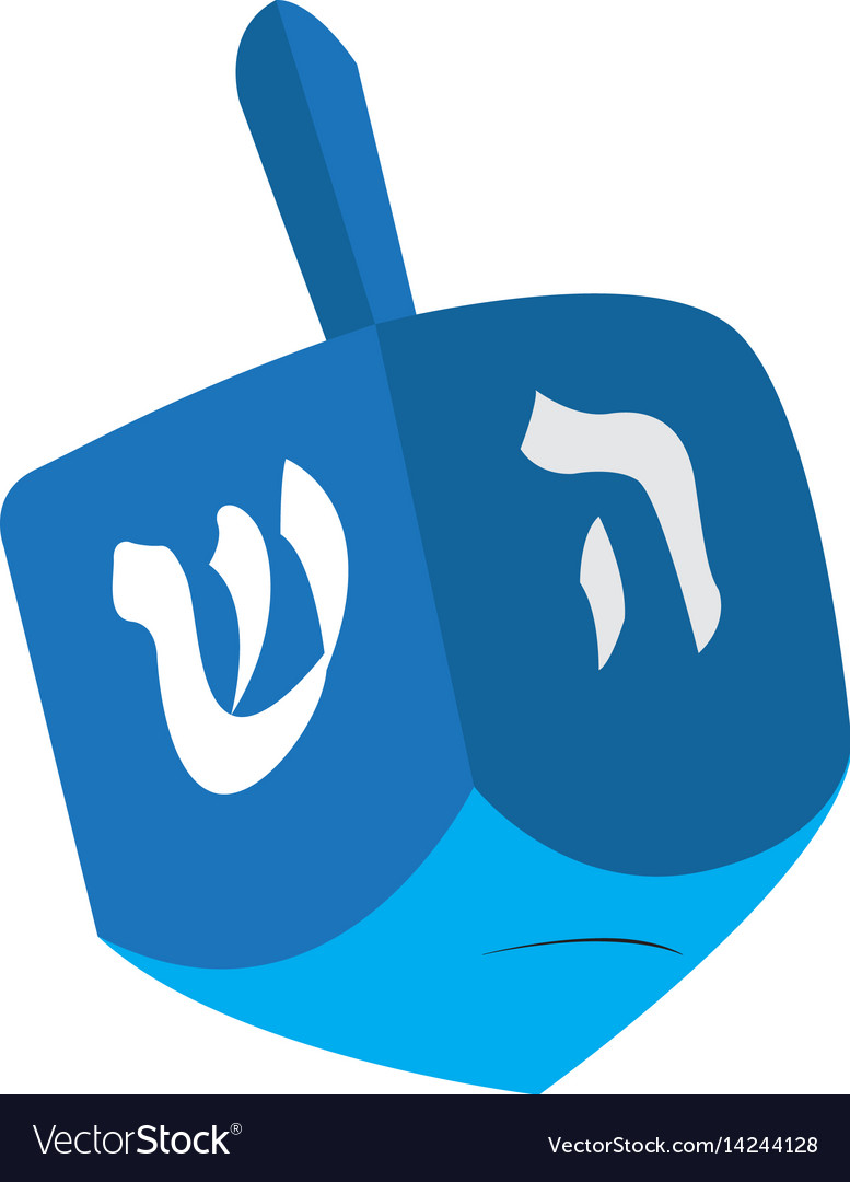 Isolated Jewish Dreidel Royalty Free Vector Image