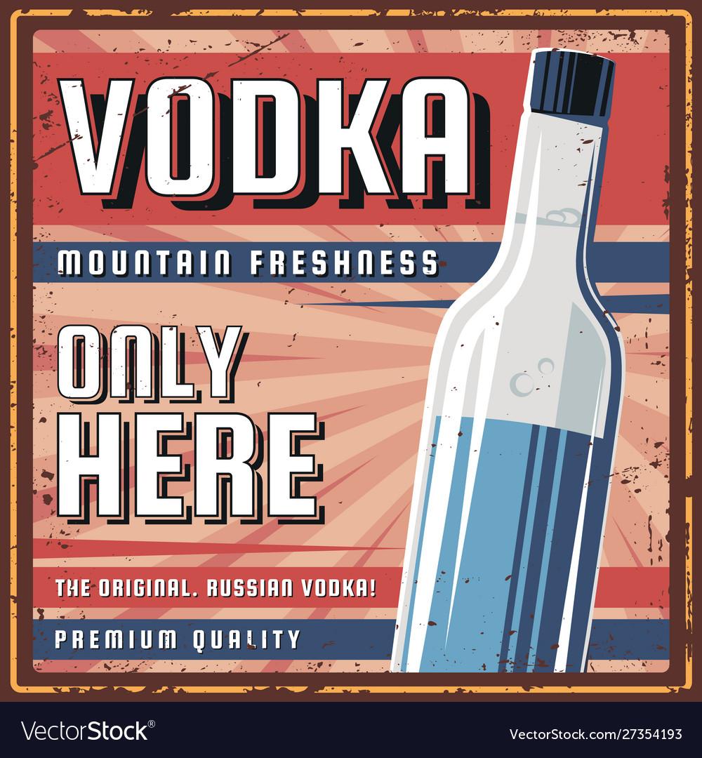 Vodka retro poster