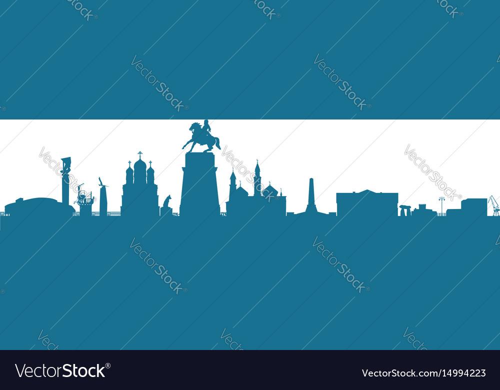 Skyline togliatti in blue color