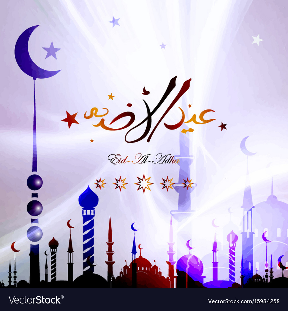 Eid Al Adha Greeting Cards Royalty Free Vector Image