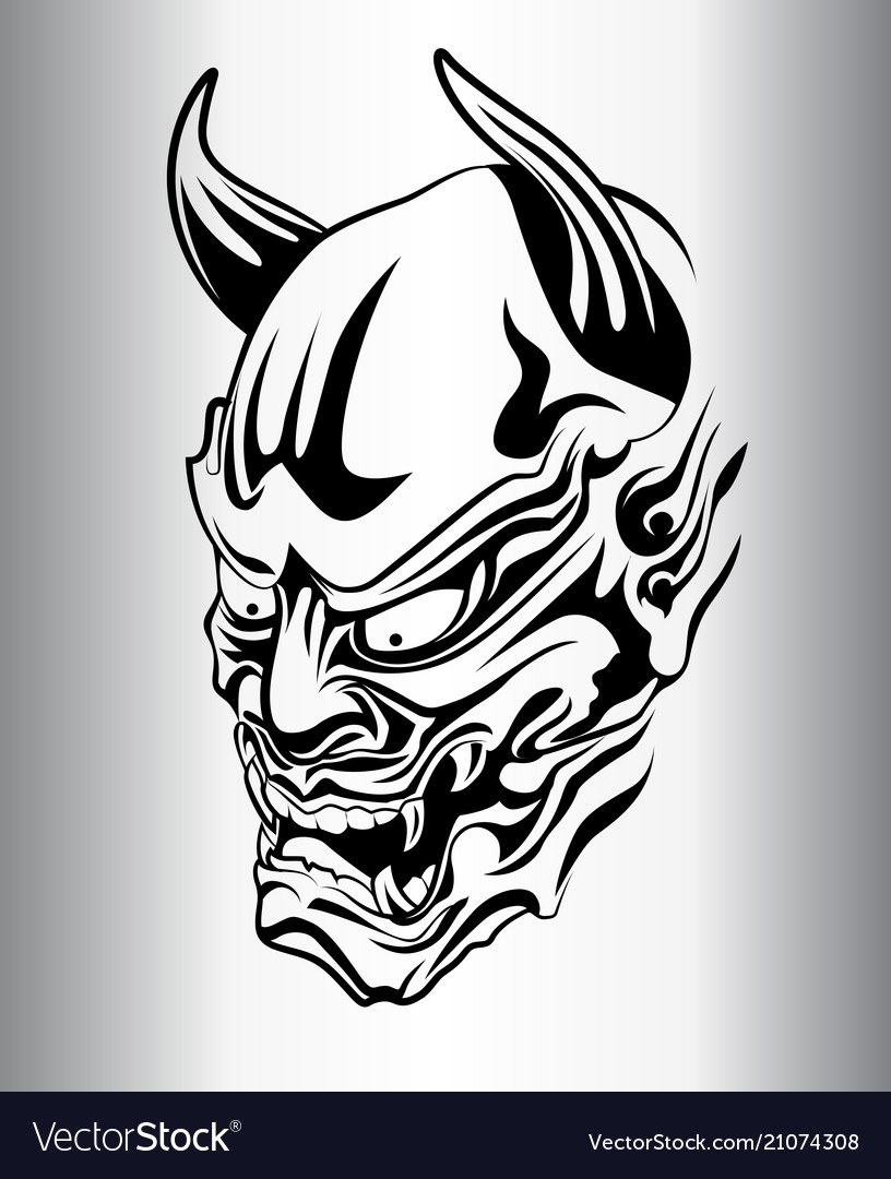 Japanese Ghost Royalty Free Vector Image Vectorstock