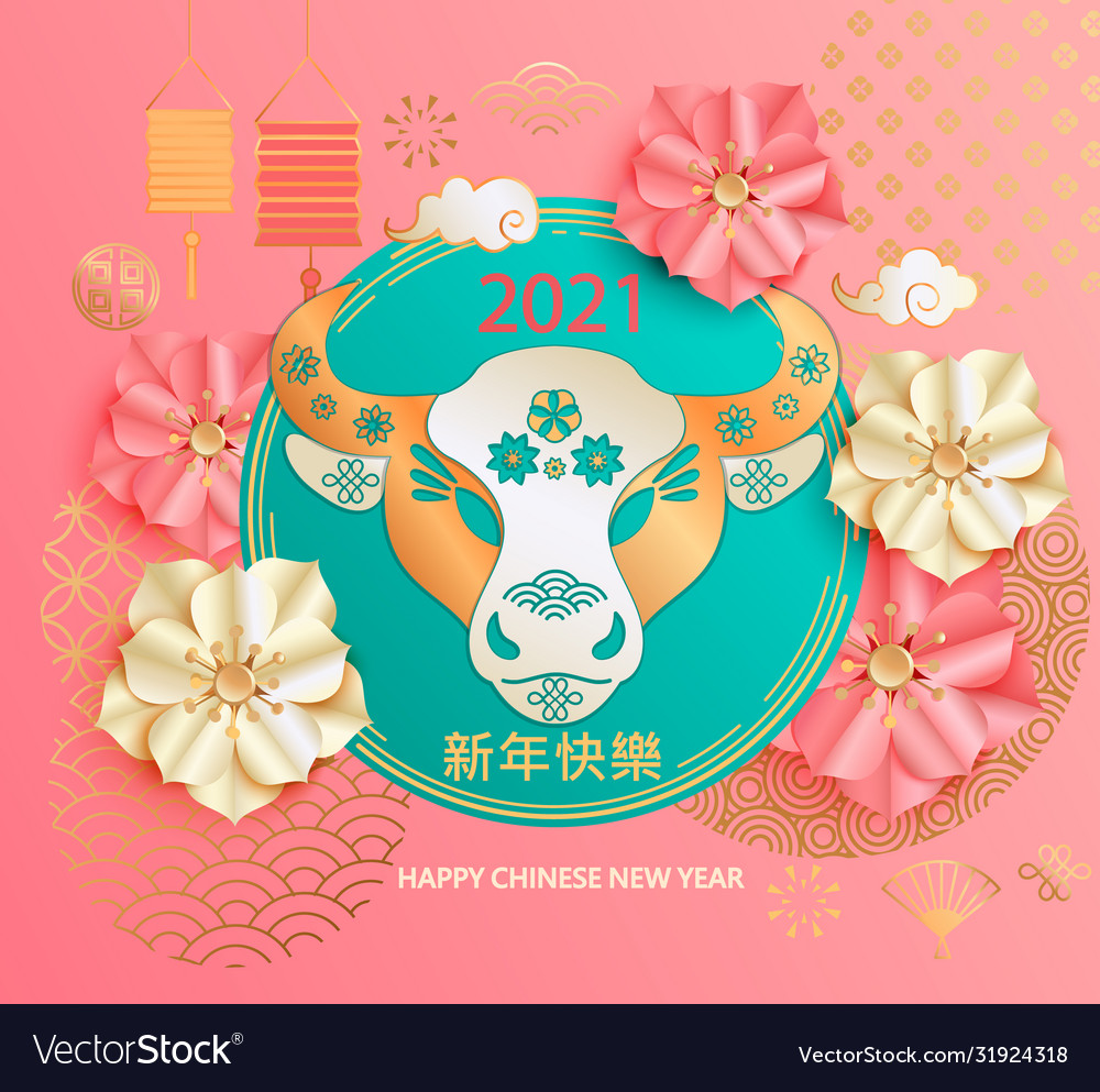 2021 chinese new year greeting card with flowers