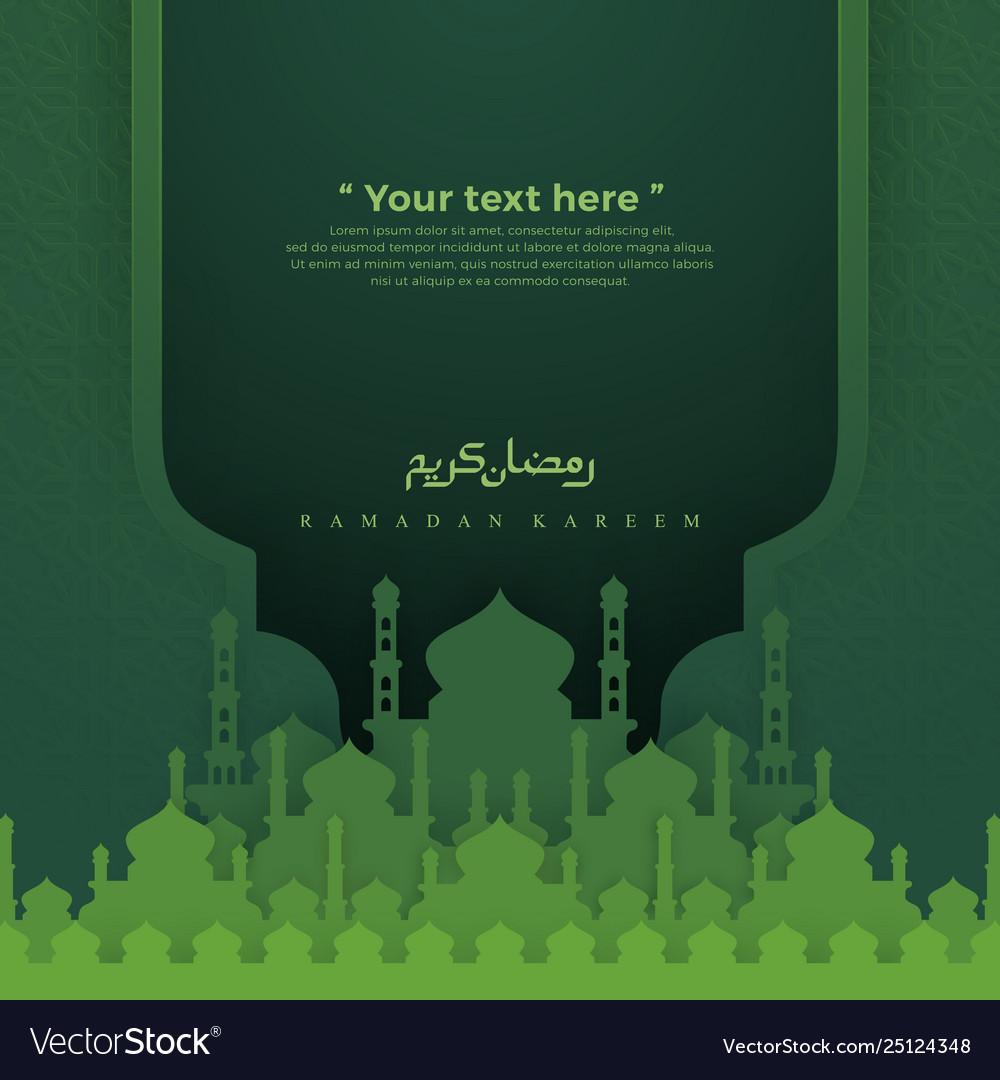 Unduh 980 Background Islamic Free Gratis