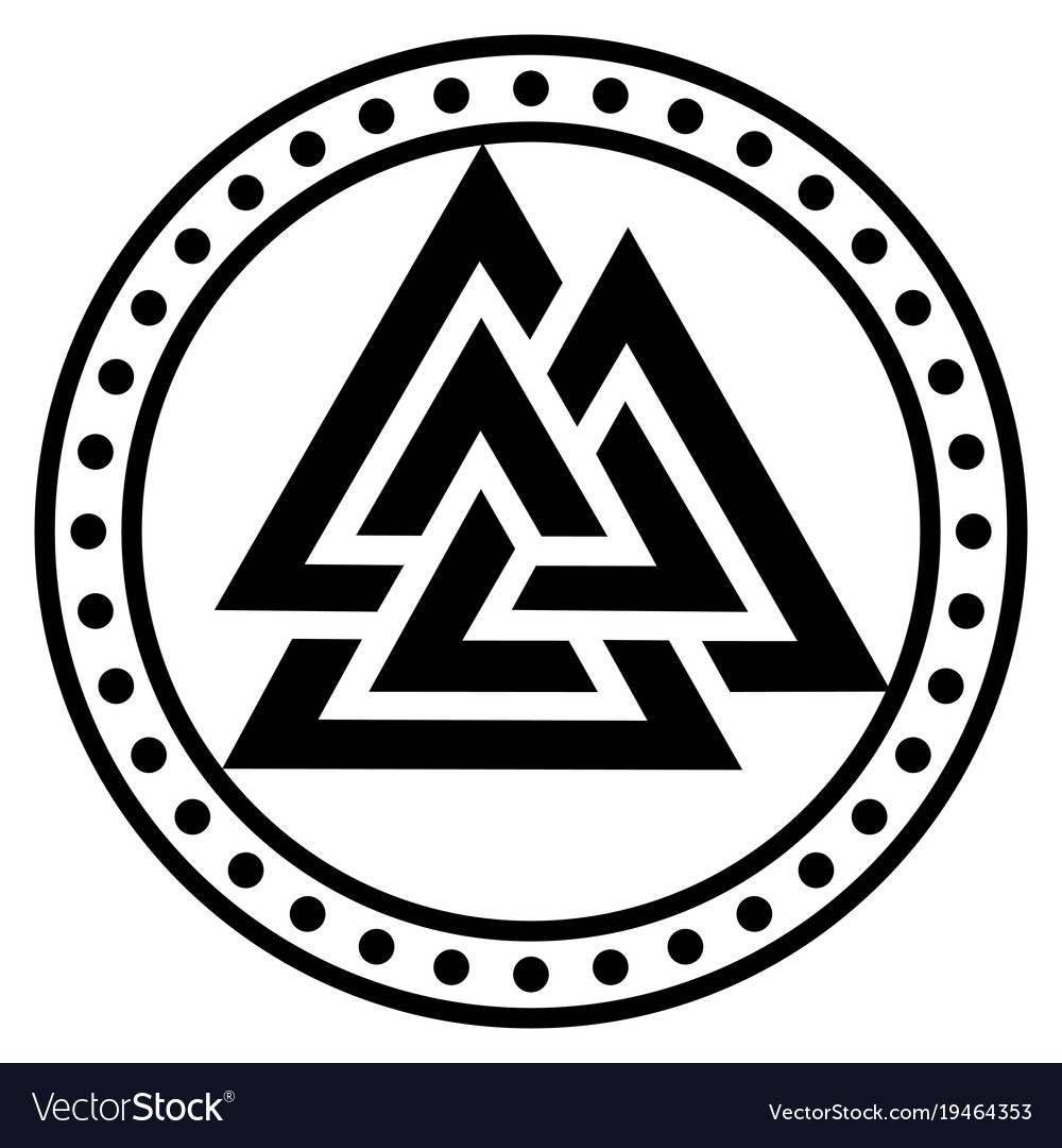 Valknut Ancient Pagan Nordic Germanic Symbol Vector Image