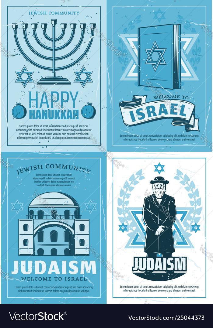 Jewish culture holiday judaism religion symbols