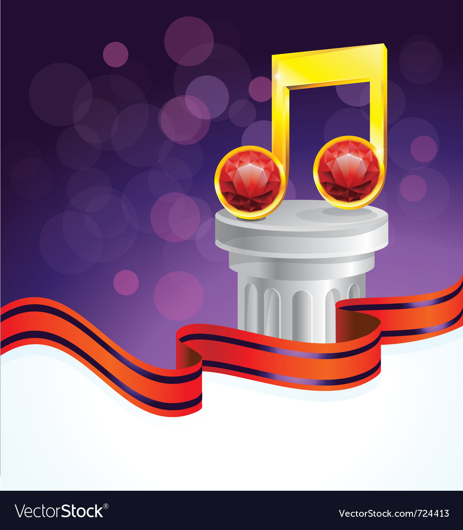 Music note award vector image