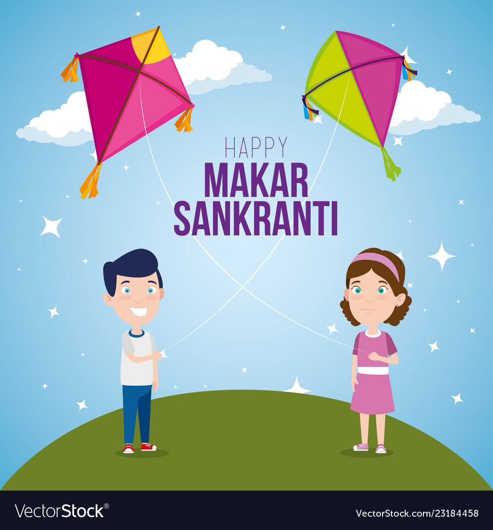 Boy And Girl With Makar Sankranti Festival Vector Image On Vectorstock