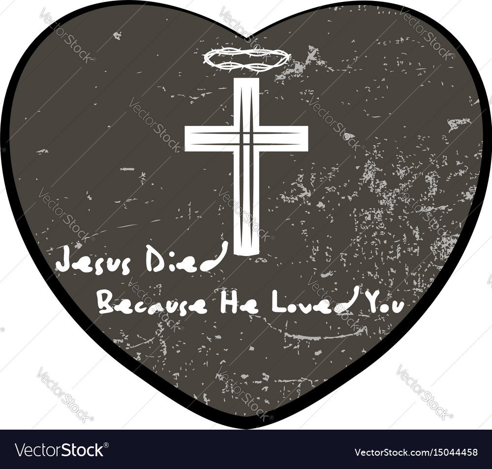 Heart with a cross vector image