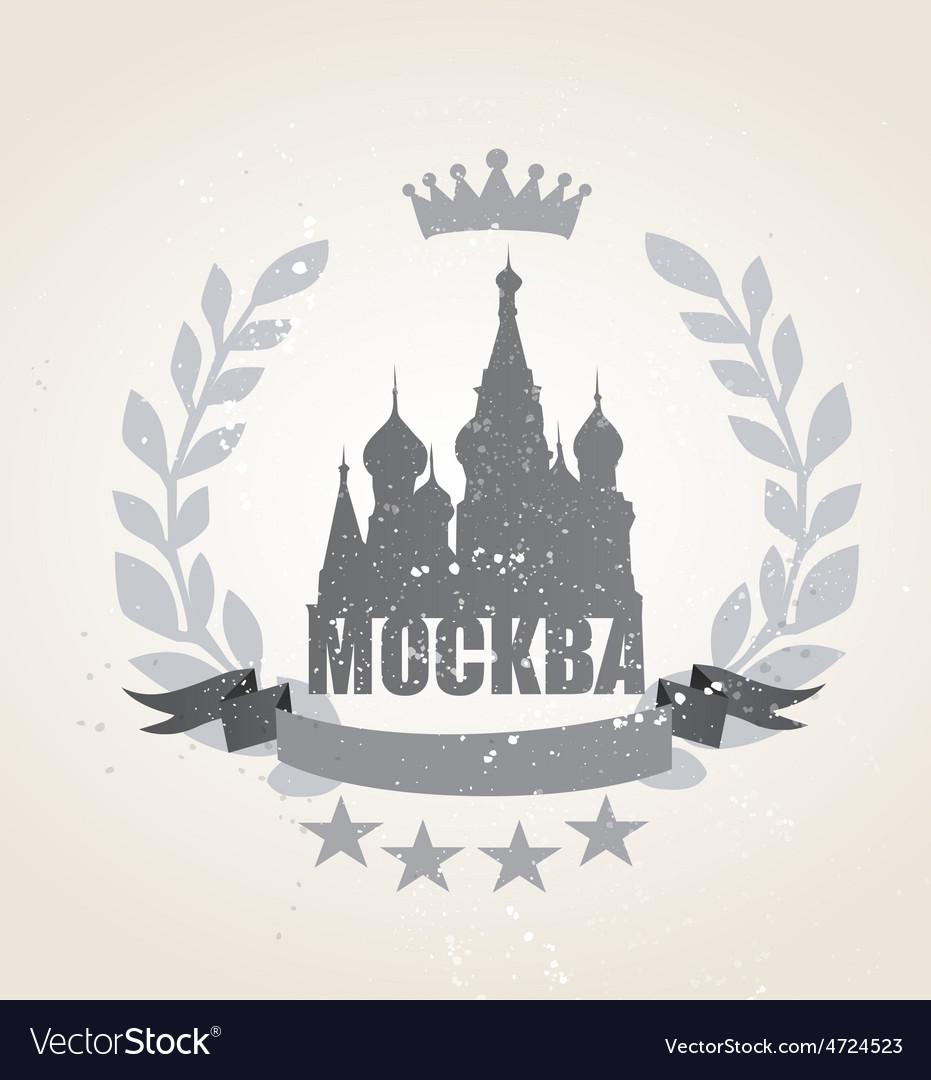 Grunge Moscow icon laurel weath
