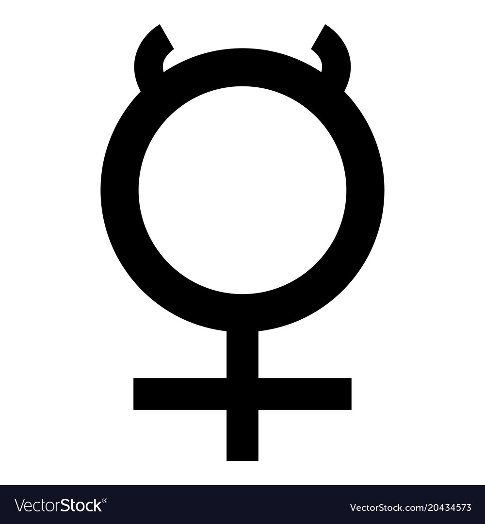 Mercury Symbol Icon Black Color Flat Style Simple Vector Image