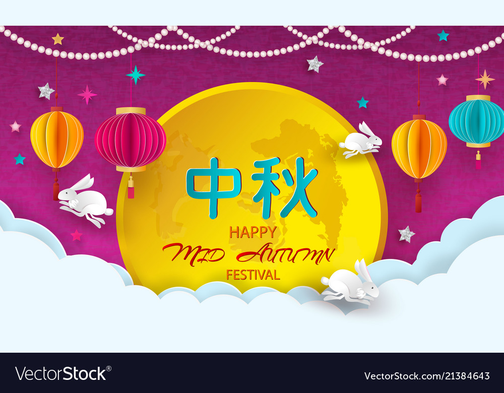 Chinese mid autumn festival graphic design with