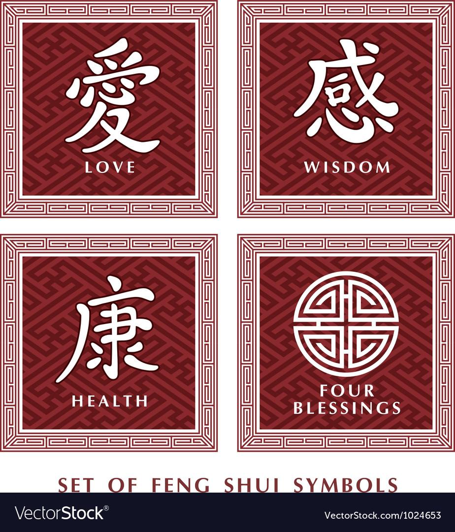 Fengshui Set Royalty Free Vector Image Vectorstock