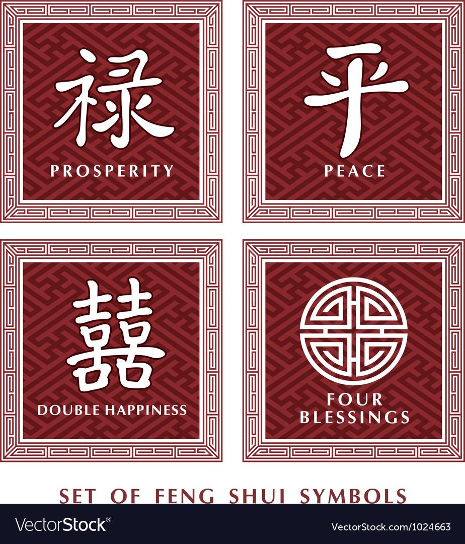 Feng Shui Set vector image