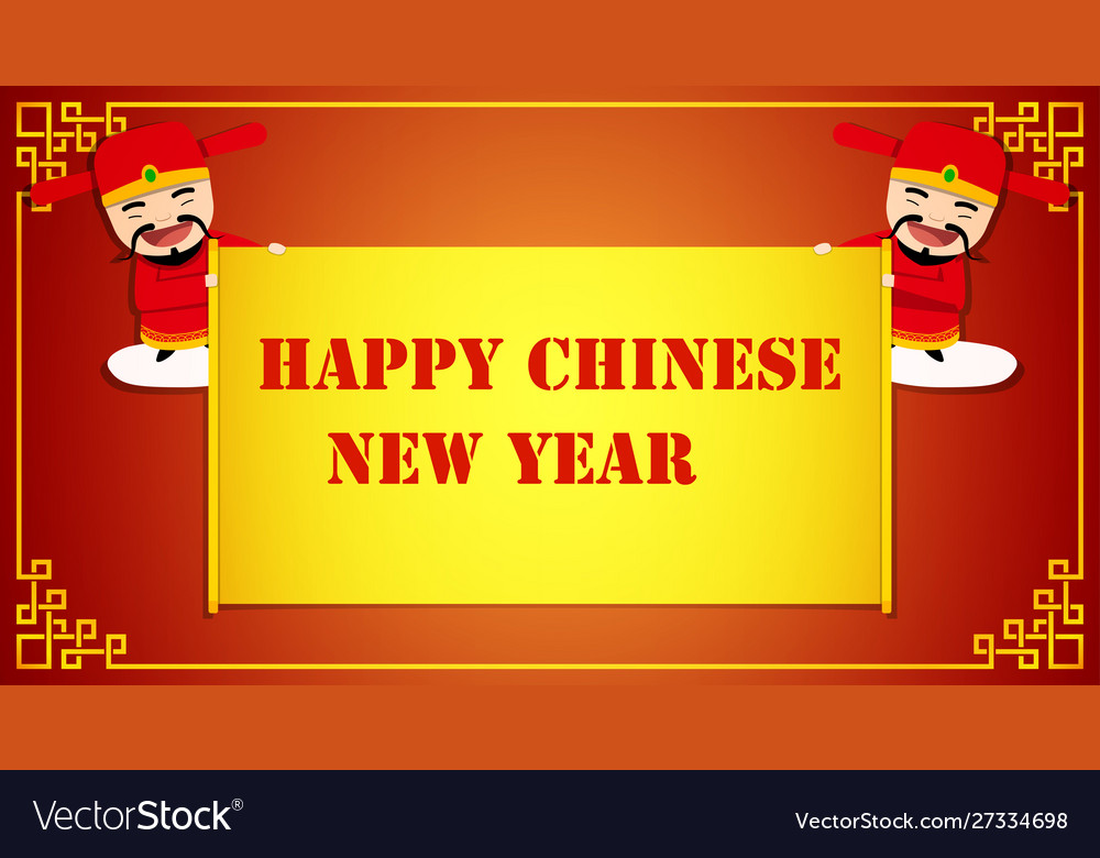 Chinese new year art background with god wealth