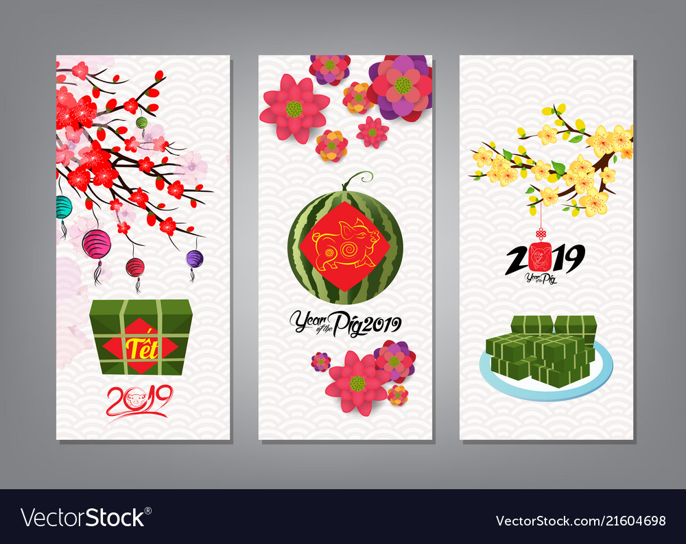 Cooked Square Glutinous Rice Cake And Blossom Vector Image
