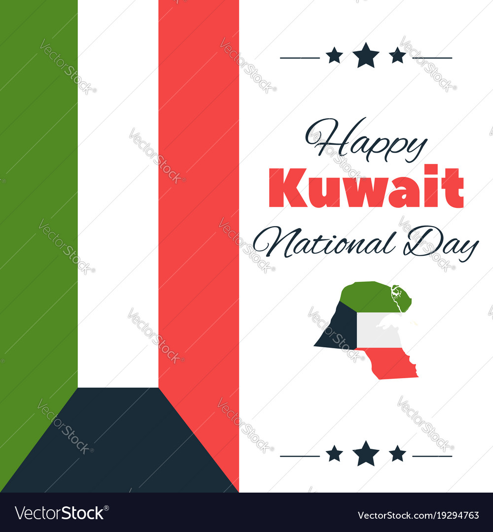 Greeting card for kuwait national day royalty free vector greeting card for kuwait national day vector image m4hsunfo