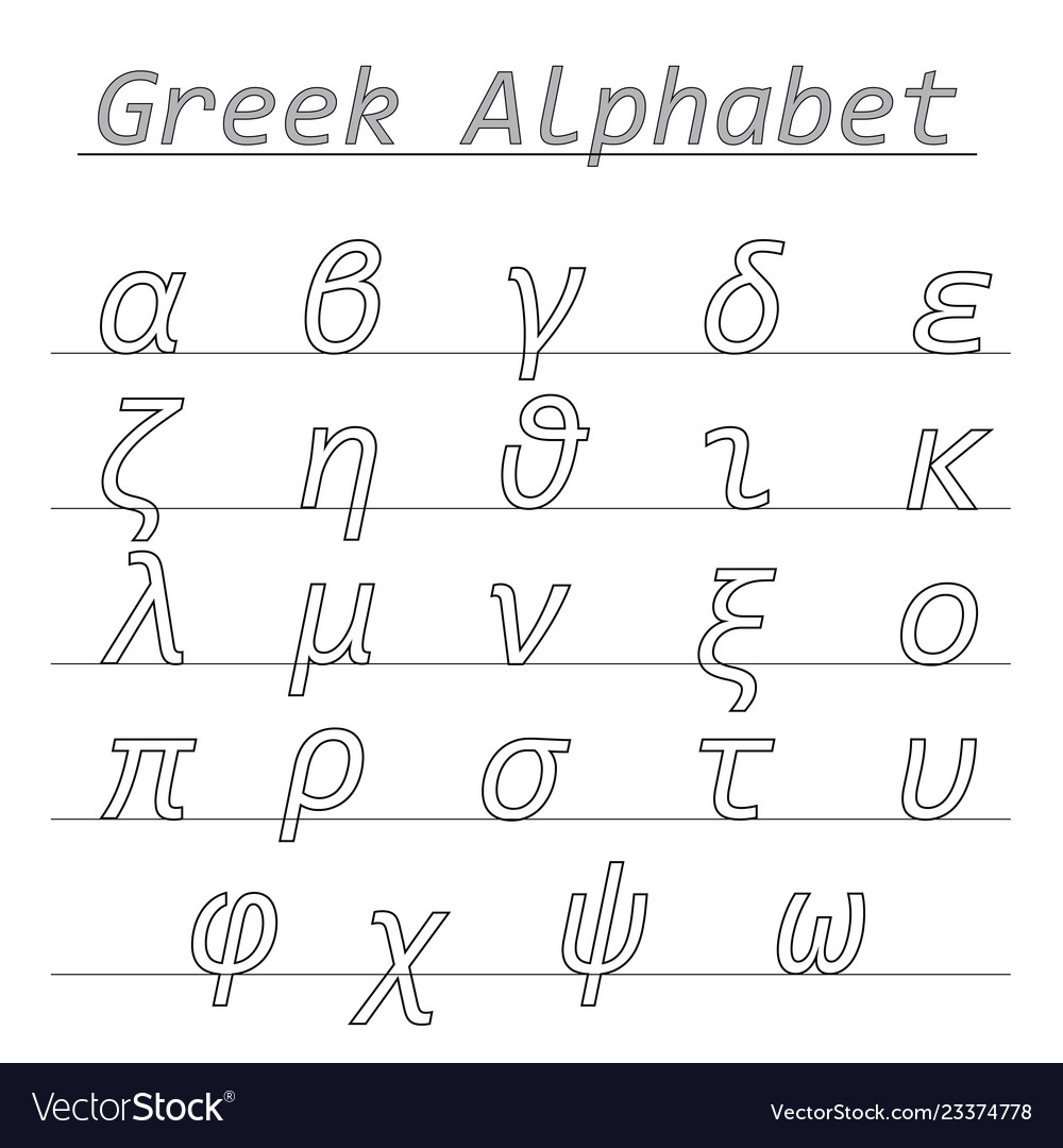 Greek alphabet with lowercase letters