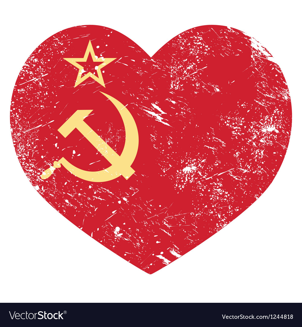communism ussr soviet union retro heart flag vector image