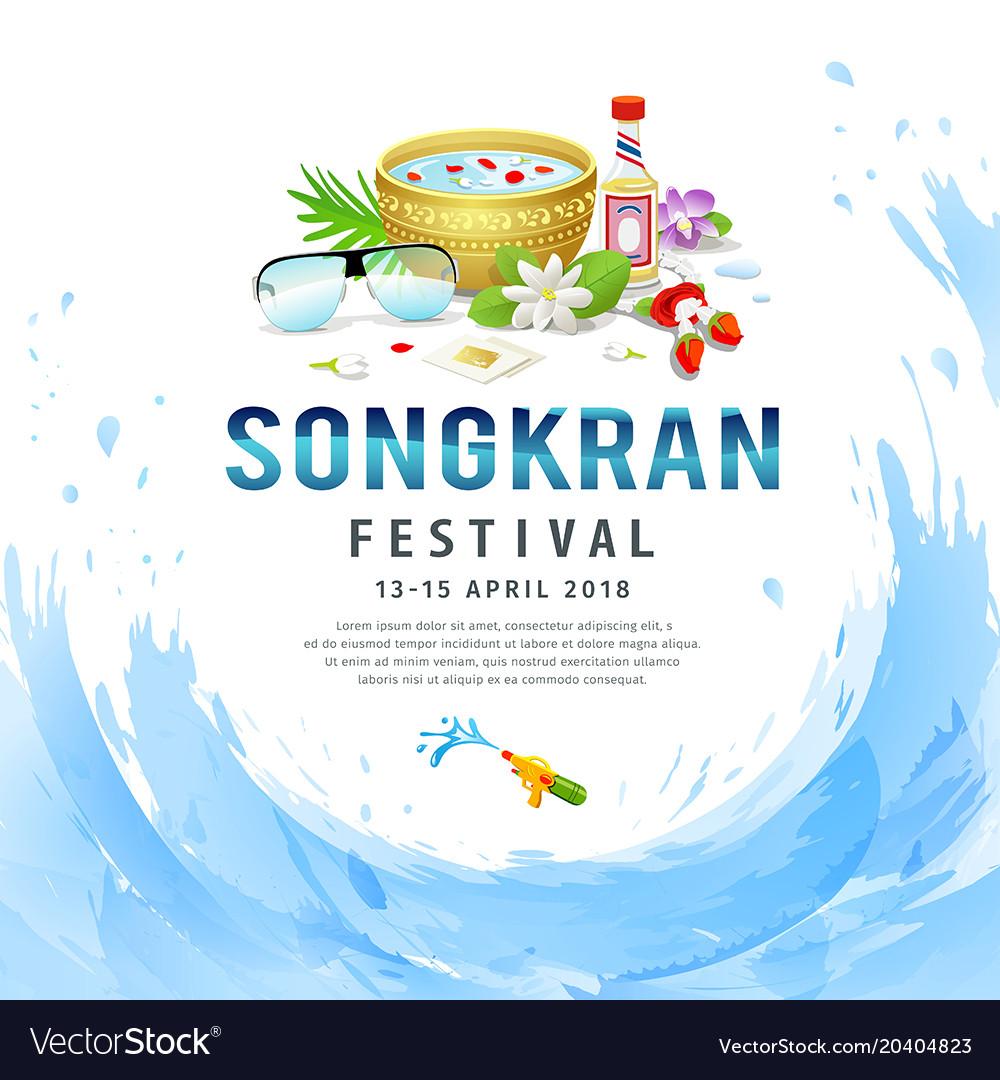 Amazing songkran festival thailand design vector image