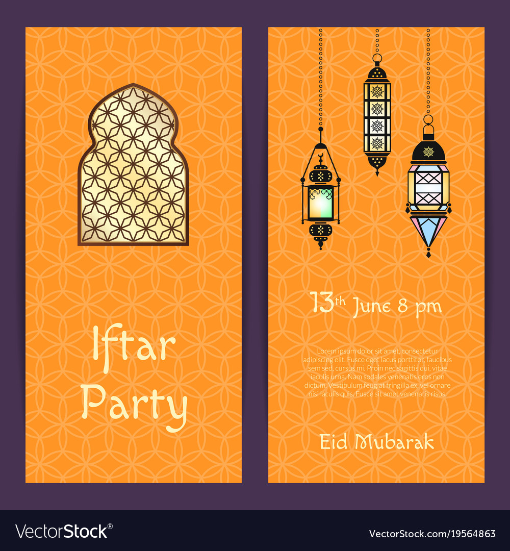 Ramadan iftar party invitation card royalty free vector ramadan iftar party invitation card vector image stopboris Image collections
