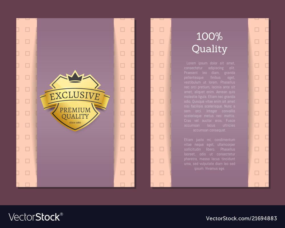 100 quality award exclusive premium brand label