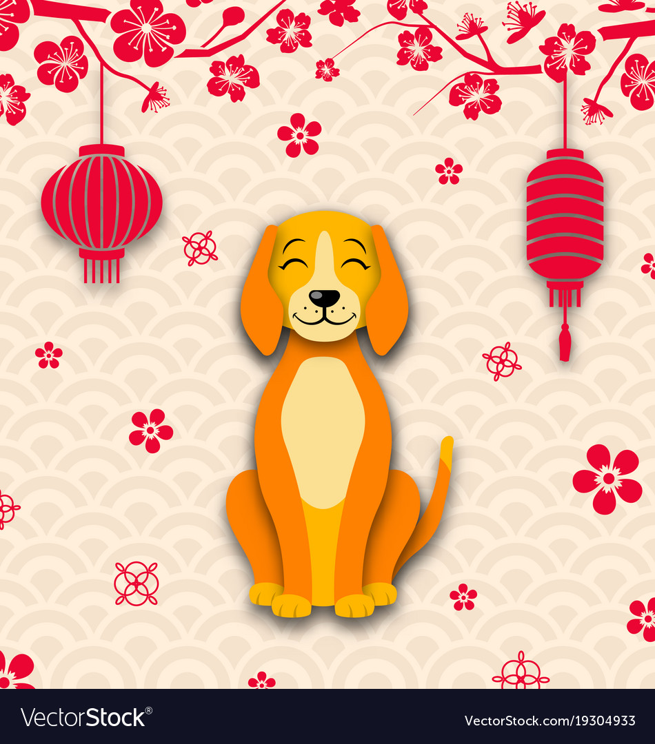 2018 chinese new year card earth dog sakura vector image