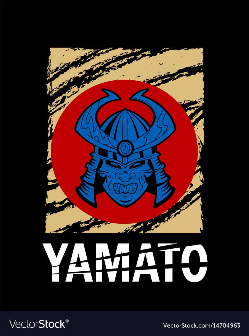 Ronin samurai warrior vector image
