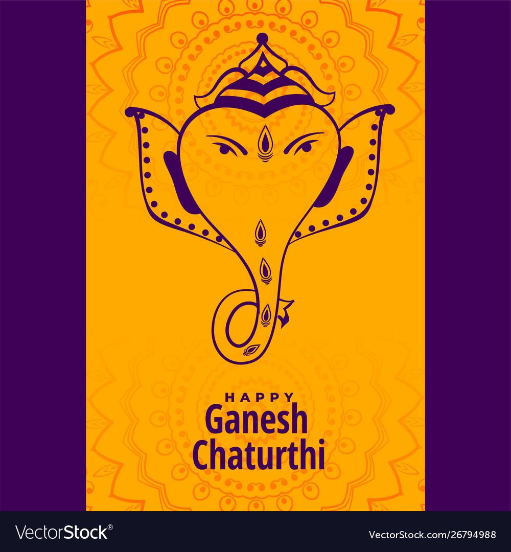 Hindu festival ganesh chaturthi mahotsav