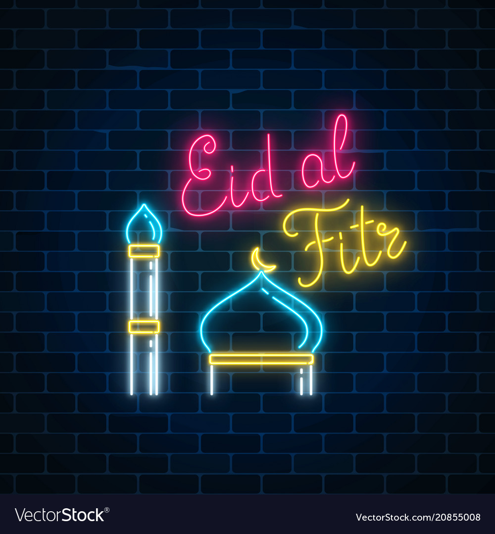 Eid al fitr greeting card with with mosque dome