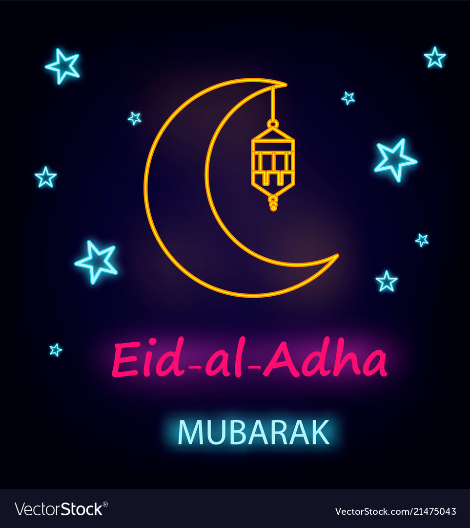 Eid Al Adha Greeting Card Royalty Free Vector Image