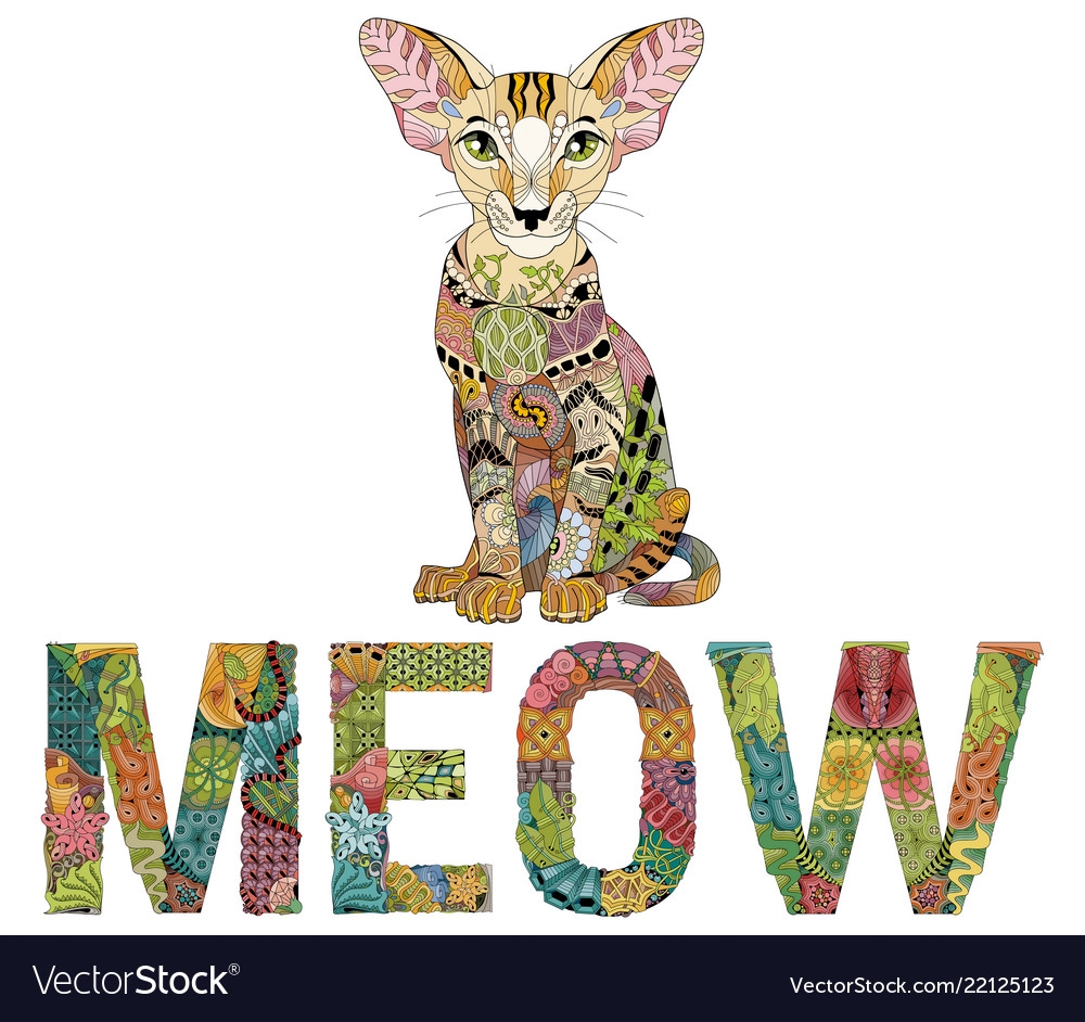 Word Meow With A Drawing Of A Cat Royalty Free Vector Image
