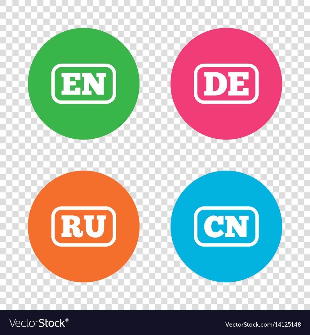 Language icons en de ru and cn translation