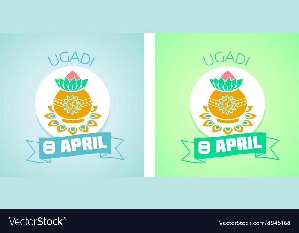 8 April ugadi