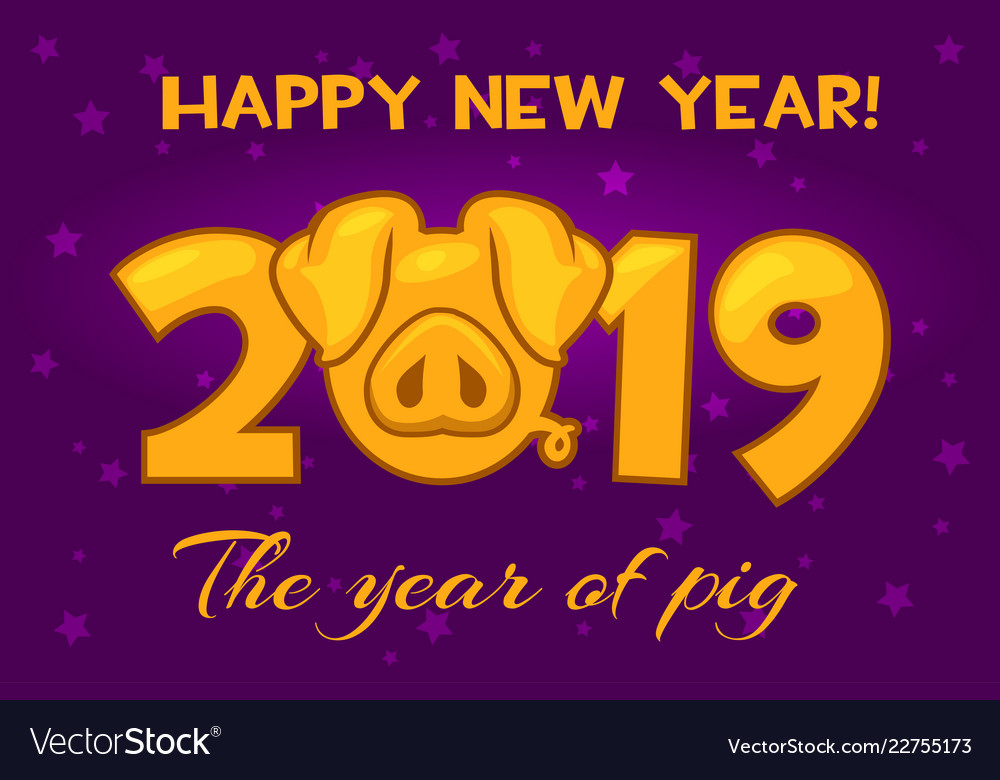 Banner in the year of the orange pig happy