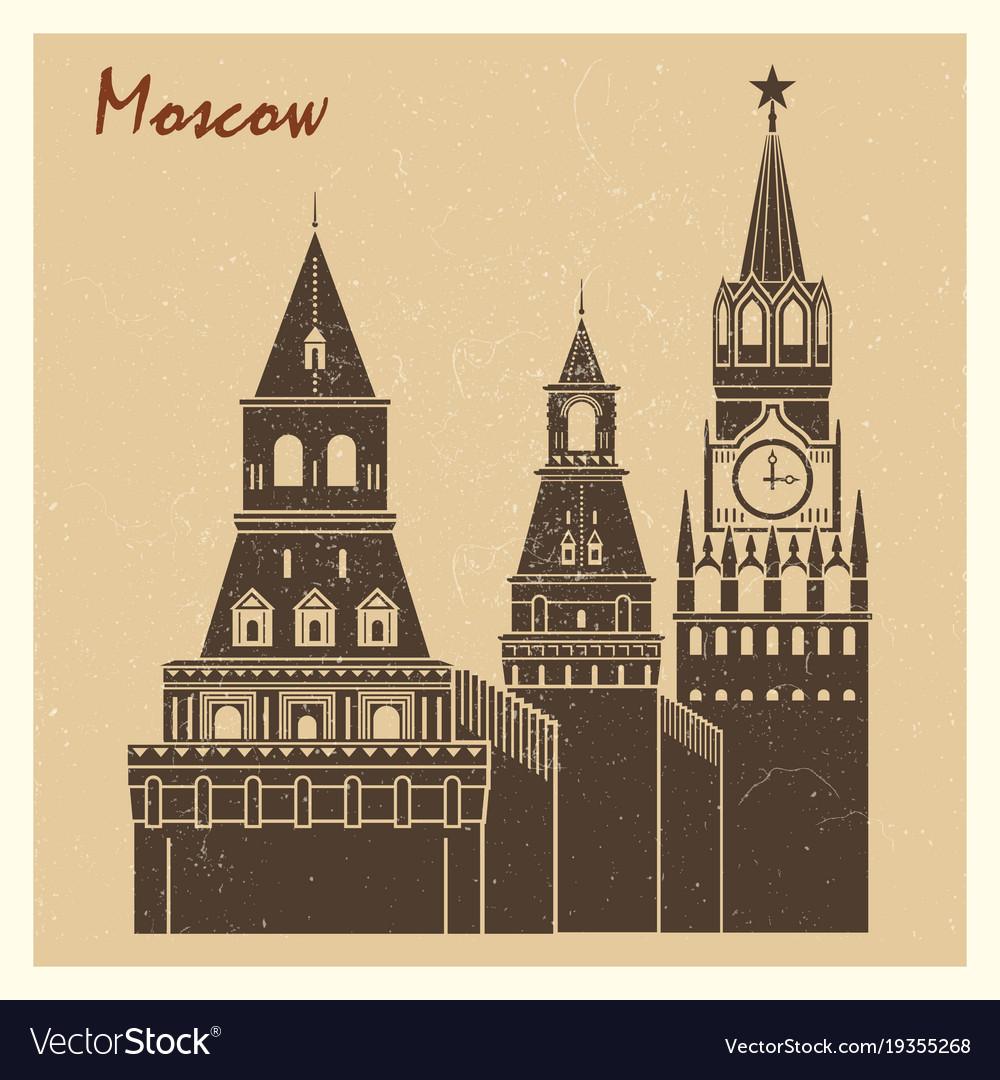 Moscow kremlin grunge postcard design