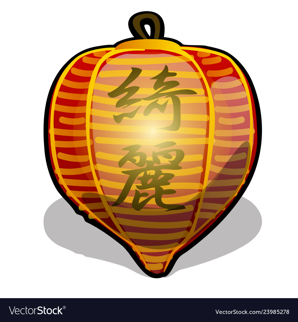 Chinese paper holiday lantern red color isolated