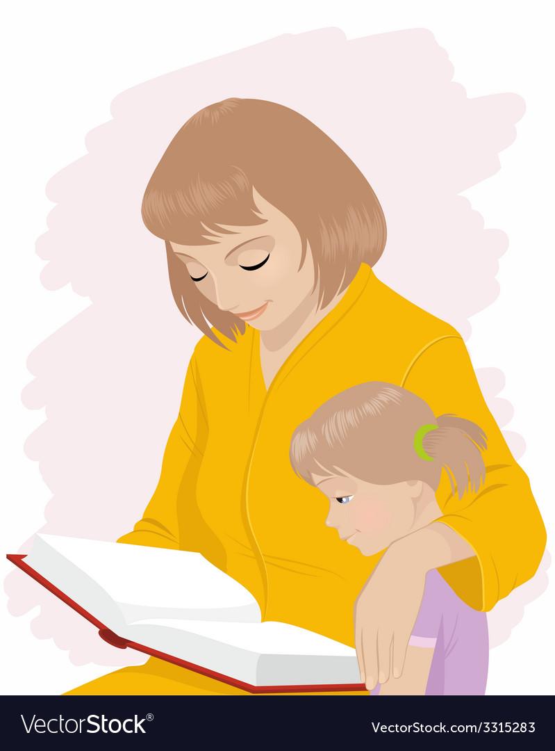 рисунок я читаю вместе с мамой помещения помимо залов