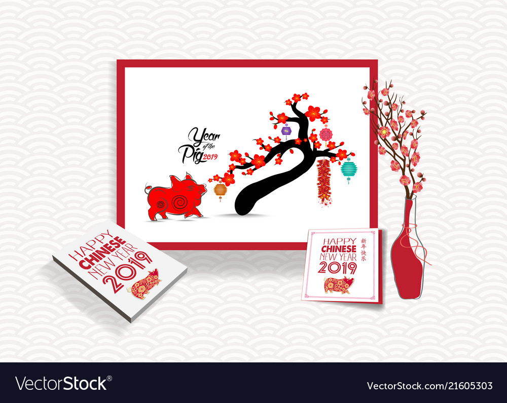 Creative chinese new year card year of the pig Vector Image