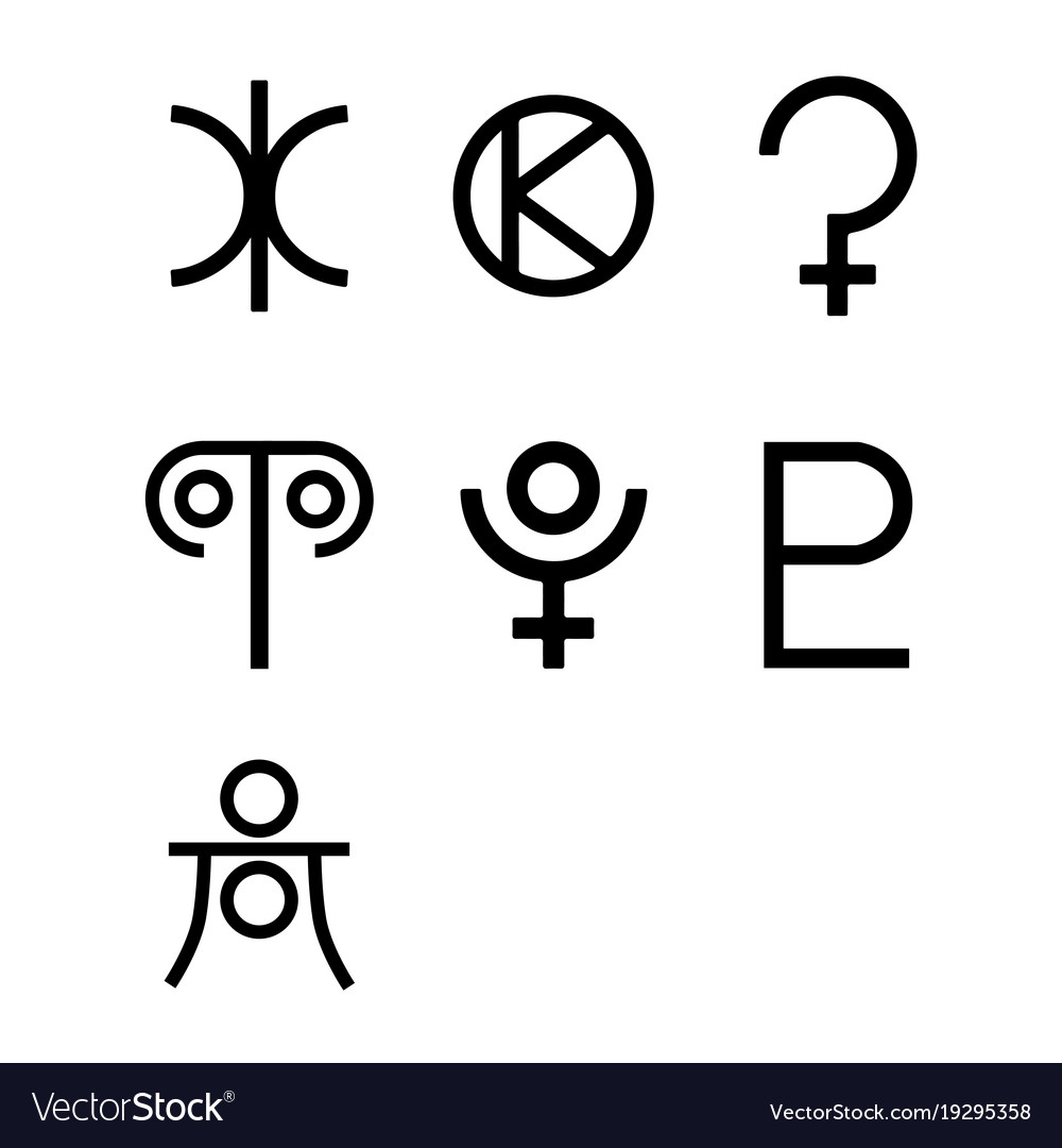 Dwarf Planets Symbols Royalty Free Vector Image
