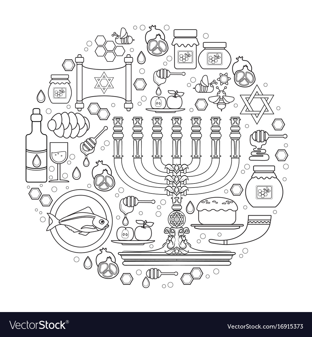 Set of jewish holiday rosh hashanah design outline vector image