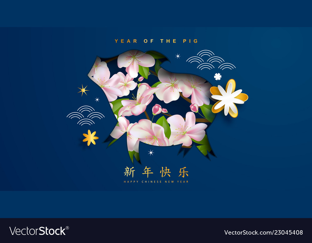 Happy chinese new year 2019 year of the pig paper