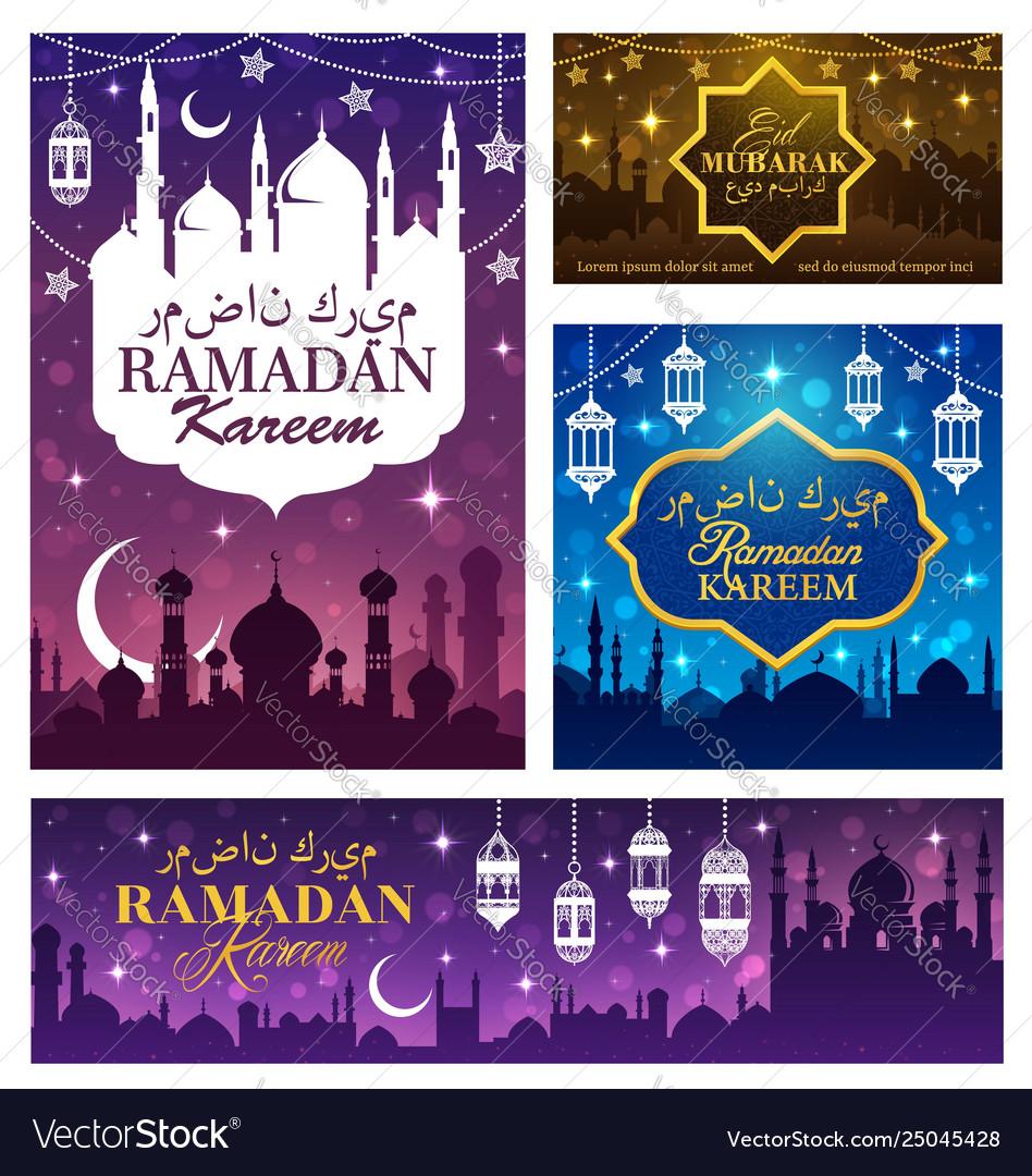 Ramadan kareem eid mubarak muslim religion holiday