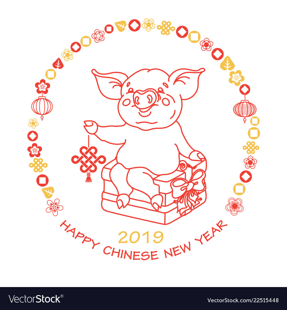 Happy chinese new year pig year