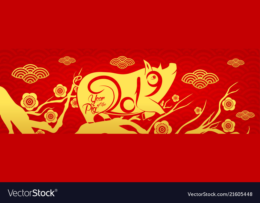 Happy new year 2019 chinese new year greetings vector image m4hsunfo