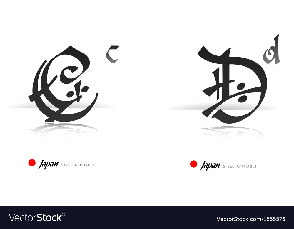 ef3f482964 English alphabet in Japanese style - D Royalty Free Vector