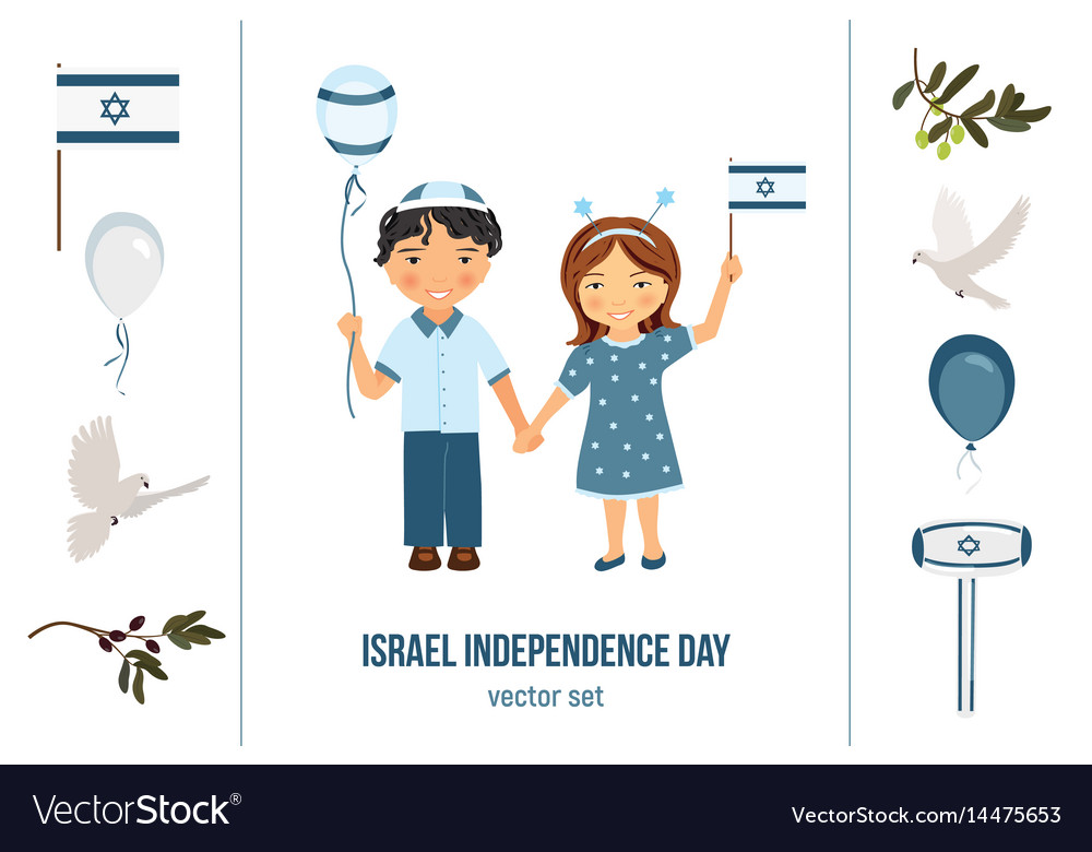 Israel independence day clipart set